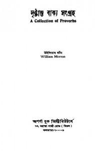 A Collection Of Proverbs by William Morton - উইলিয়াম মর্টন