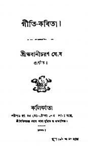 Giti-kabita by Bhabani Charan Ghosh - ভবানীচরণ ঘোষ