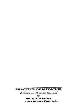 Practice Of Medicine [Ed. 2] by S. N. Pandey - এস. এন. পাণ্ডে